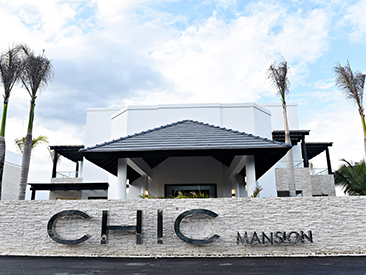 Popular All-inclusive hotel The Mansion at CHIC Punta Cana